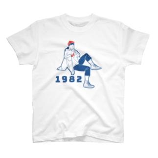 1982ガール1 T-shirts