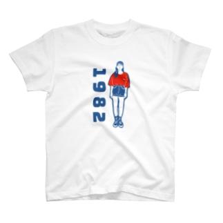 1982ガール2 T-shirts