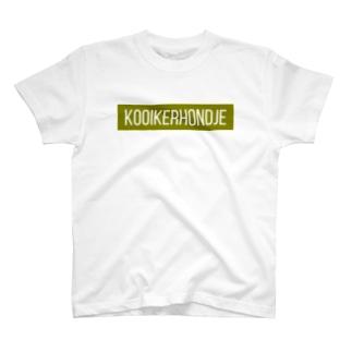 Kooikerhondje Logo 2 T-shirts
