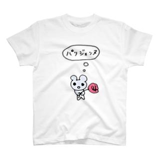 パリジェンヌ T-shirts