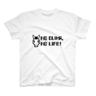 お馬さん T-shirts