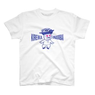 もつ鍋おやじ T-shirts