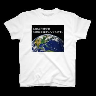 デリーの競馬は投資Tシャツ CHINSHIBA T-shirts