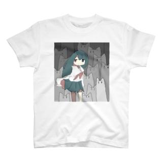 囲まれてあなたは生きている T-shirts