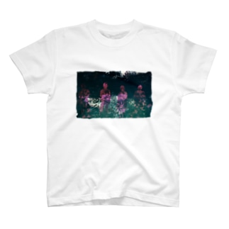 沼の住民 T-shirts