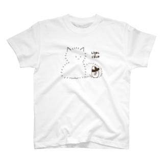 しろめしとごましお T-shirts