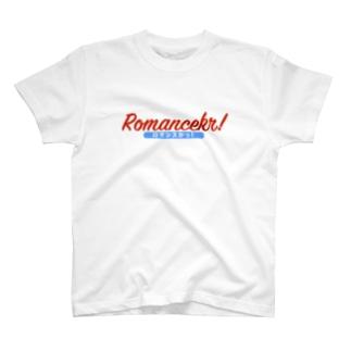 ロマンスかっ! T-shirts