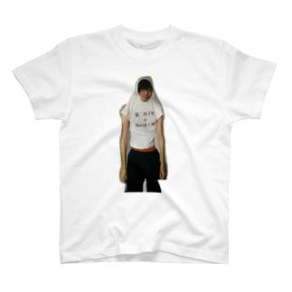成れの果て T-shirts