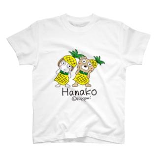 パイナポ。(色変更可能) T-shirts