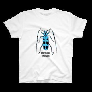 なで肩うさぎの美香堂のルリボシカミキリ T-shirts
