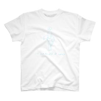 オオサンショウウオ(みず) T-shirts