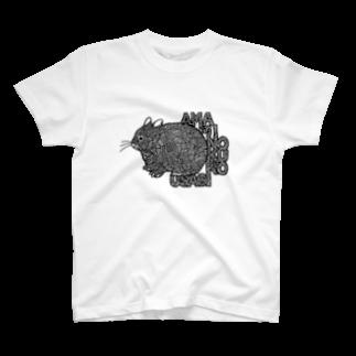 tubirdのアマミノクロウサギ T-shirts