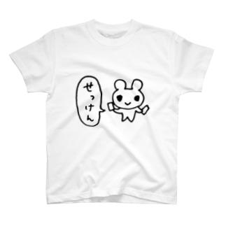 せっけん T-shirts