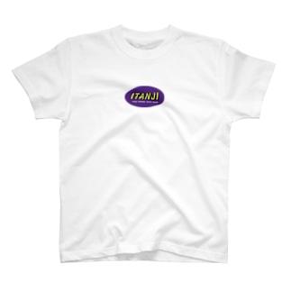 存在しない釣具屋さん_purple T-shirts