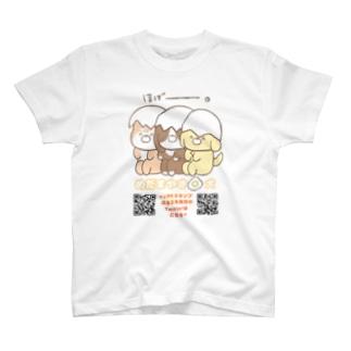 めだまやき犬『ほげー』 T-shirts