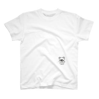 僕はここだよ〜 T-shirts