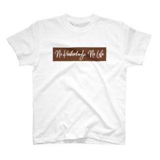 No kooiker No life 2 T-shirts