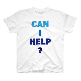 CAN I HELP? T-shirts