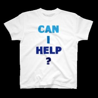 フォーヴァのCAN I HELP? T-shirts