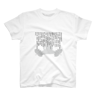 taxiの般若心経 T-shirts