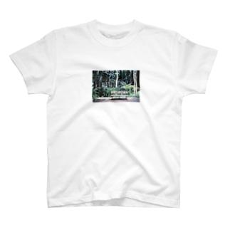 セブンアップ T-shirts