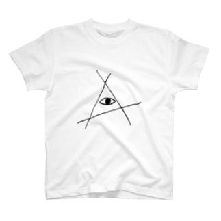 見ている何か T-shirts