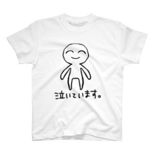 泣いている人 T-shirts
