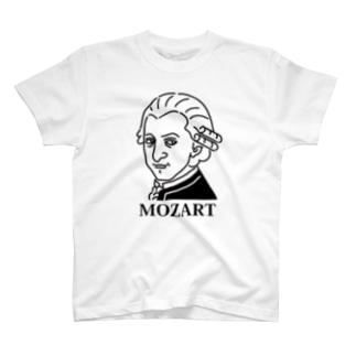 モーツアルト Mozart イラスト 音楽家 偉人アート モーツァルト ストリートファッション T-shirts