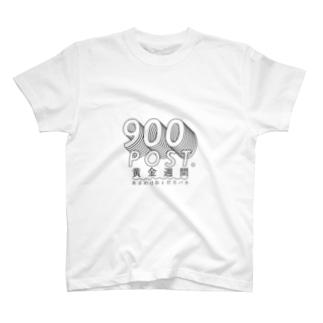 ゴールデンウィークなんてないのさ T-shirts