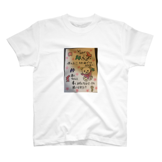 サクアンドツバミルヨシのピース集めて T-shirts