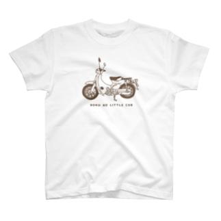BOKU NO LITTLE CUB T-shirts