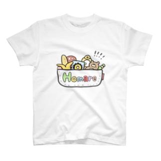 ほまれ◎ T-shirts