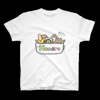 ゆゆ丸のほまれ◎ T-shirts