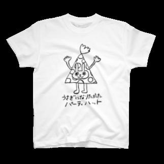 nanikanosoupのうさぎになりたかったパーティハット(白) T-shirts