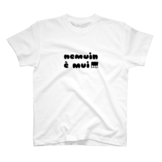 nemuin è muiのネムイネムイ ロゴTシャツ T-shirts