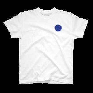 紅茶屋 417TEAの417blue T-shirts