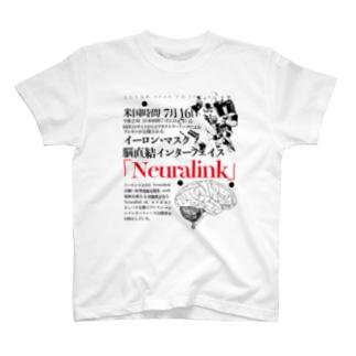 【新聞見出しシリーズ】脳にPC埋め込み?脳直結インターフェイス T-shirts