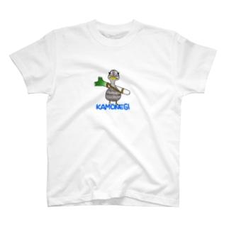 かもねぎ T-shirts