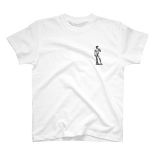 Hello David T-shirts