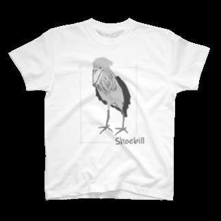ナナホシ屋のハシビロコウ T-shirts