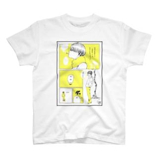 少年くんとぽうぽよ T-shirts
