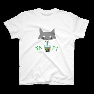 浅木愁太@LINEスタンプ販売中のタピ柴さん(黒柴) T-shirts
