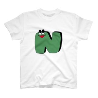 アルファベットくんシリーズ 「N」 T-shirts