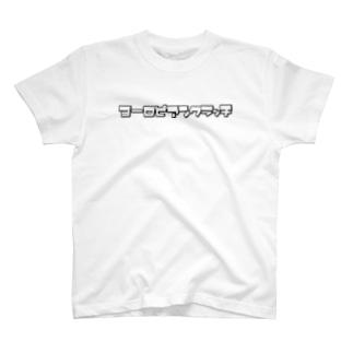ヨーロピアンクラッチ(カタカナ) T-shirts