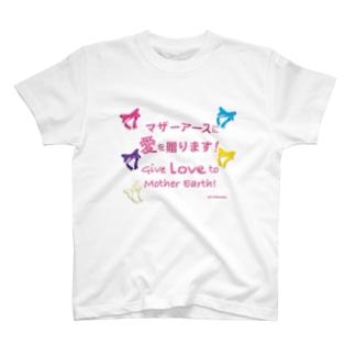 マザーアースに愛を贈ります(日英・ピンク字) T-shirts