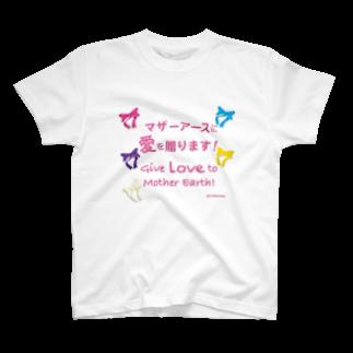 Love&Peace Factory(Michie Kinoshita)のマザーアースに愛を贈ります(日英・ピンク字) T-shirts