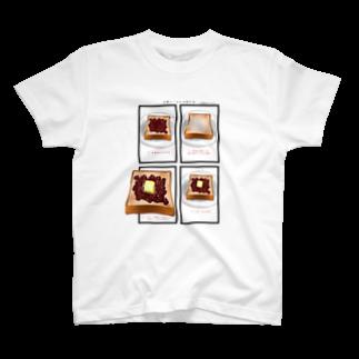 あざらしの7つどうぐの小倉トーストの作り方 T-shirts