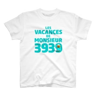 ミスター3939の休暇その2 T-shirts