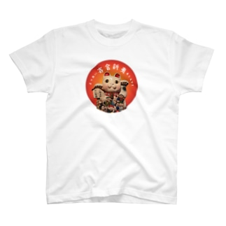 寄合七福神インヴィネコプレミアムWhite T-shirts