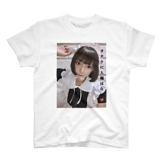 アイドルにも人権なかった(^^; Tシャツ